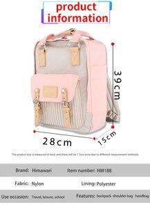 Image 5 - Klasik moda kadınlar genç kızlar için sırt çantası Mochila Feminina Mujer 2018 seyahat okul çantaları Laptop çantası Bolsa Escolar sırt çantası