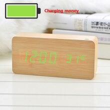 Alarm clock creative LED voice control environmental charging wood electronic alarm