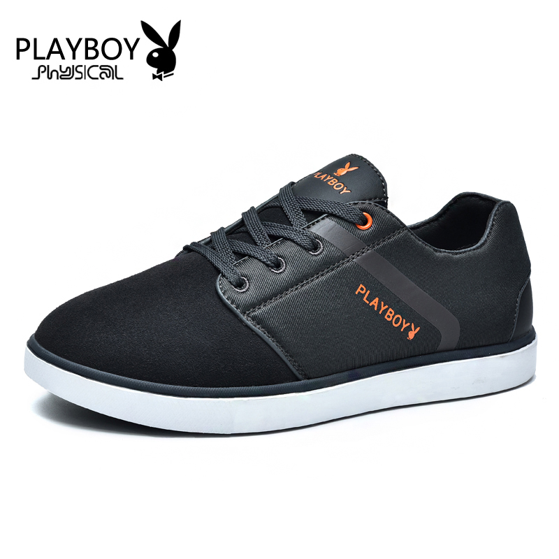 Playboy clothing online