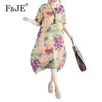 F JE 2017 Summer New Arts Style Women Brand Clothing Vintage Print Loose Casual Long Dress