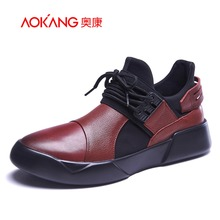 AOKANG 2016 Winter New Men's Genuine leather shoes Lace-Up Casual Shoes For Men Comfort colorful male shoes Free shipping
