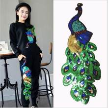 1pcs Colorful Sequins Peacock Embroidery Fabric Large Applique Patch African Lace Sew Dress Cloth Decorate Accessory DIY(China)