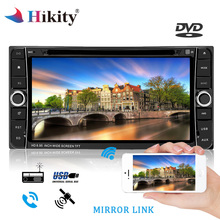 Hikity 7 «Android 2 Дин Радио DVD стерео аудио gps Навигации 2din мультимедийный плеер для Toyota Corolla Automagnitol