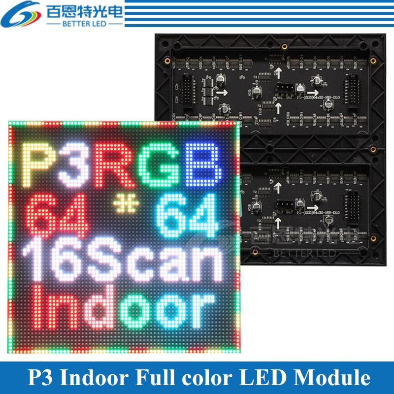 P3 Indoor 192*192mm 64*64 Pixels RGB Full Color LED Display Module