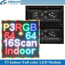 P3 kryty 192*192mm 64*64 pikseli rgb pełny kolor moduł wyświetlacza led