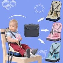 ที่นั่งเก้าอี้ท่องเที่ยว Booster เด็กที่นั่งสำหรับเก้าอี้เด็กแบบพกพาเด็กทารกเก้าอี้รับประทานอาหาร