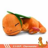 27 cm Schlaf Position Charmander Peluche Spielzeug Poket Kawaii Charmander Weiche Angefüllte Puppe Plüsch Spielzeug Für Kinder Beste Geschenk