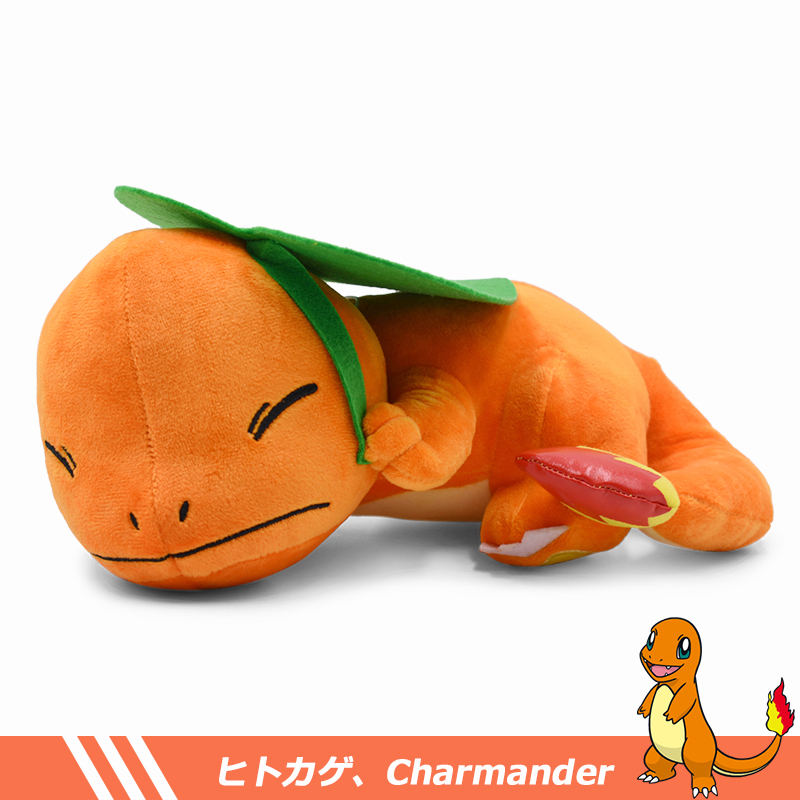 27cm Sleep Position Charmander Peluche Toy Poket Kawaii Charmander Soft Stuffed Doll Plush Toy For Kids Best Gift
