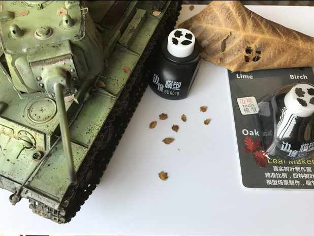 1/35 1/24 1/48 scale Military Civil Model Scene Scene True Deciduous Leaf Maker 4 in