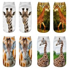 New high quality 1 pair 2019 hot sale animal giraffe series pattern 3D womens casual socks