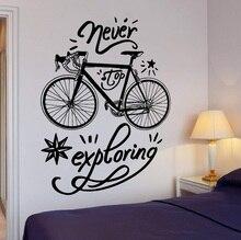 קיר ויניל מדבקות אופניים ציטוט מילה לחקור עיצוב הבית חדר שינה סלון עיצוב הבית אמנות קיר 2WS35