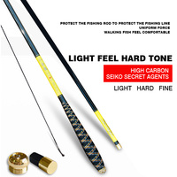 Special rod of hard carbon rods ultralight 4.5 meters high, 5.4 meters hand rod rod carp carp fishing gear