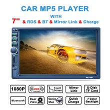 7 Inch 2 DIN Bluetooth In Dash HD Touch  Screen Car Video Stereo Player AM / FM RDS Radio Support Mirror Link Rear View Camera