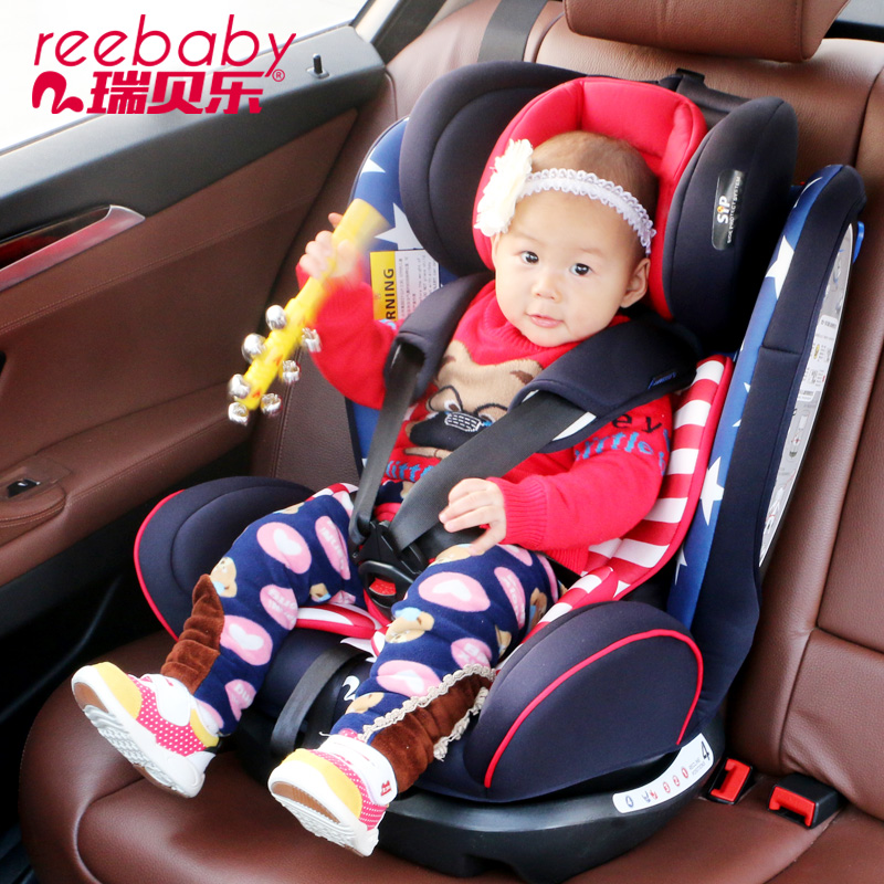 Child Safety Seat Car Upload General 0-12 Years Old Newborn Baby Can Lie Isofix Hard Interface hot sale colorful girl seat covers for cars auto car safety child safety belt portable infant kiddy car seat for traveling