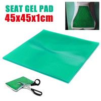 45 x 45 x 1cm Gel Pad Seat Green Square Cool For Motorcycle Sofa Chair Home Office