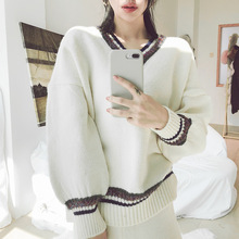 Autumn and Winter pullover sweater women contrast color rabbit hair blend knitted pullover sweater ladies pullover sweater 9109 цена