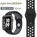 For apple Watch Series1/2  Sports Watch 42/38mm Straps