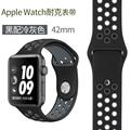 Para apple watch series1/2 reloj deportivo 42/38mm correas