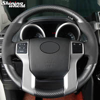 Shining wheat PU Carbon Fiber Leather Steering Wheel Cover for Toyota Land Cruiser Prado 2010 2014 Tundra Tacoma 4Runner|Steering Covers|Automobiles & Motorcycles -