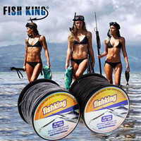 FISH KING 50M 1.8mm 2mm/200kg Excellent Spear Gun Line PE Multifilament Braided Fishing Line Strand Carp Spearfishing Rope Cord