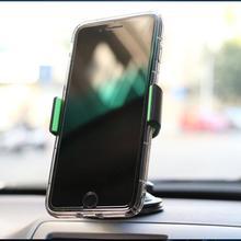 Автомобильный держатель телефона для лобового стекла консоли крепежные скобы для внедорожник Opel Antara Acura RDX hyundai IX35 Nissan Qashqai