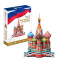 Novelty World Famous Building Russia Vasily Assumption Cathedral Puzzle for Children,Cute Paper Jigsaw Puzzle Kid's Toy