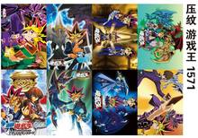 8 PCS/LOT Duel Monsters Yu-Gi-Oh! Posters 8 Different Designs YuGiOh Yu-Gi-Oh Poster Size: 42x29 CM(China)