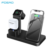 FDGAO Qi Wireless Charger Stand 3 in 1 10W Fast Charging Dock Station for iPhone X XS XR 8 for AirPods for Apple Watch 4 3 2 1 carprie qi fast 3 ports wireless charger holder stand charging dock for iphone x apple pencil airpods 20a drop shipping