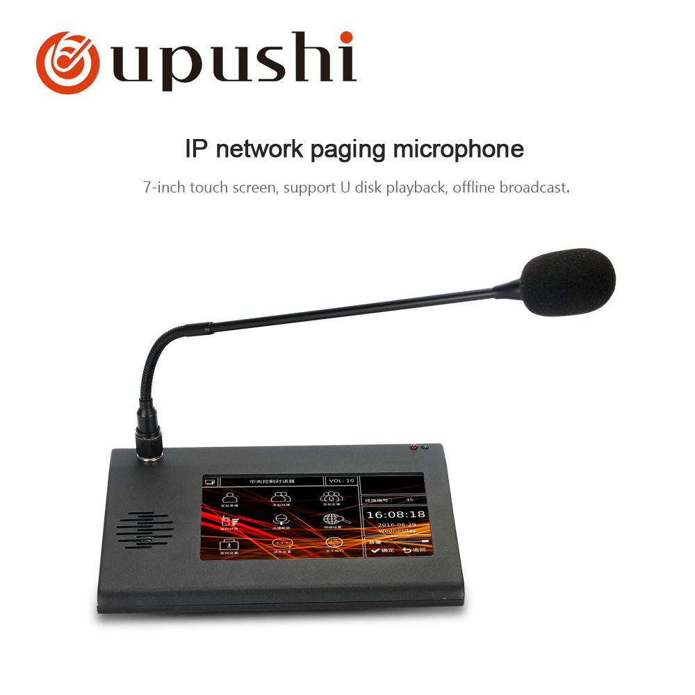 US $385 0  Opus IP63 network paging microphone digital IP broadcasting  system microphone offline broadcast two way intercom-in Microphones from