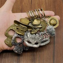 Retro Skull Keychain Key Charm Mask Chain Accessories Pendant Bag Keyring Cool Car DIY Gifts