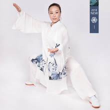 Yi wu tang  Tai chi suit and Kung fu shirt Martial arts chinese clothes for men and women  Wushu Taiji clothing chi fo project li shou ch i wang chung wu fu lin tu ping yin chilling china 2 cd