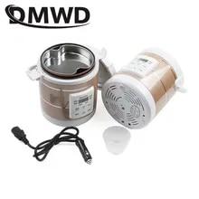 Cooking-Machine Warmer Meal-Heater Lunch-Box Food-Steamer Rice-Cooker DMWD Porridge Truck