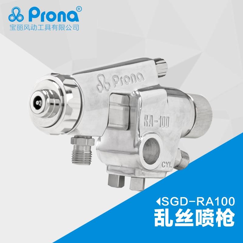 prona SGD-RA100 automatic spray gun