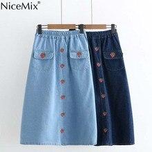 NiceMix 2019 Summer High Waist Skirts Womens Jeans Skirt Casual Kawaii Strawberry Embroidery Denim Saia Longa Jupe Femme
