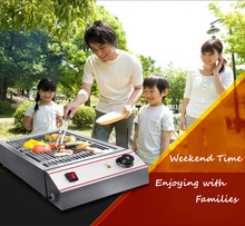 Electric Barbecue Machine/Smokeless Flat Grilling Machine Household/Outdoors Barbecue Stove Electric Grill PanESK-1