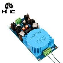 LM317/LM337 regulador de doble voltaje ajustable, placa de módulo de fuente de alimentación, salida de doble voltaje de entrada de 220V