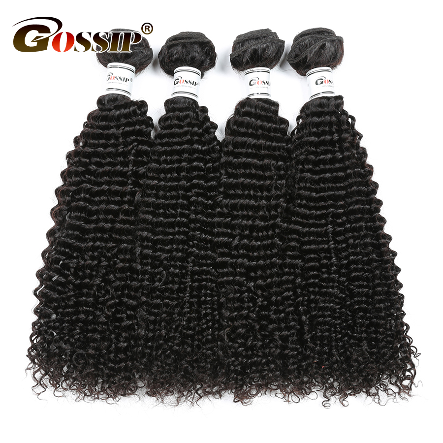 Gossip Brazilian Kinky Curly Hair 4 Bundle Deal Afro Kinky Curly Hair Weave Brazilian Human Hair Bundles Non Remy Hair Extension