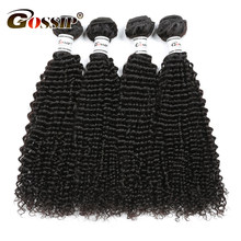 Gossip Hair Weave Extensions Brazilian Kinky Curly Hair 4 Bundle Deal Afro Kinky Curly Hair Weave Brazilian Human Hair Bundles(China)
