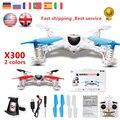 F16107/8 X300C MJX RC Drone FPV 2.4G 6 Ejes Sin Cabeza modo RC UAV Quadcopter con Cámara incorporada de ALTA DEFINICIÓN en tiempo Real de Apoyo vídeo