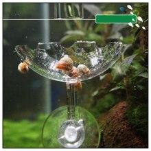 Аквариум акриловый Фидер аквариумный корм для креветок миска блюдо с силиконовая присоска контейнер для еды