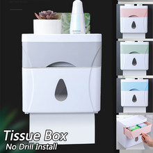 Tissue Box Punch-free Wall-Mounted Kitchen Tissue Dispenser for Multifold Paper Towels Tissue Storage Box Bathroom Organizer(China)