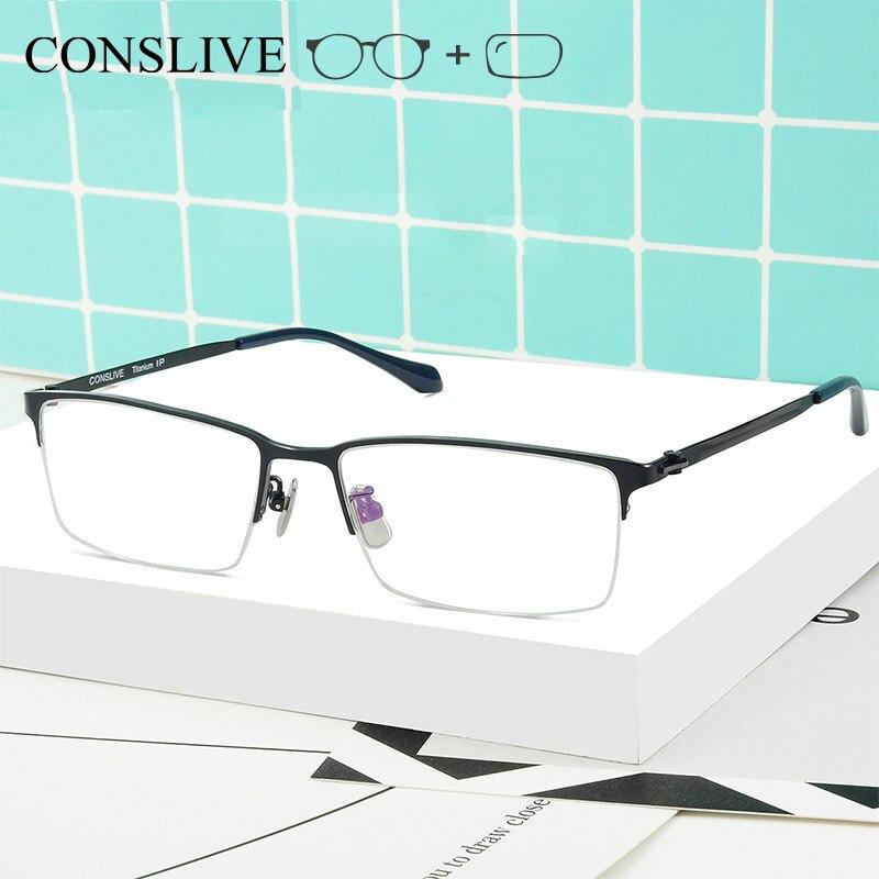 Man Dioptric Eyeglass Corrective Eyeglasses Prescription Spectacles Photochromic Multifocal Glasses Progressive Reading Glass