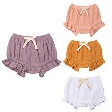 Новые однотонные штаны для маленьких мальчиков и девочек, шорты, трусики-шаровары