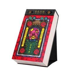 2019 calendrier solaire calendrier à main calendrier créatif Style chinois calendrier de bureau peint à la main Notes calendrier rouge noir chine cadeau