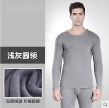 Thermal underwear men Plus velvet winter 2016 Segunda pele termica homem