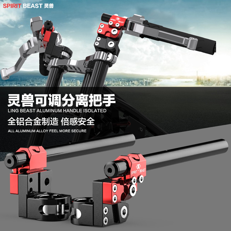 SPIRIT BEAST Motorcycle handlebar modified accessories handle modified handlebar handlebar separation handlebar gw250 modified standard ordinary version of motorcycle modified split handlebar plus height code increase the code