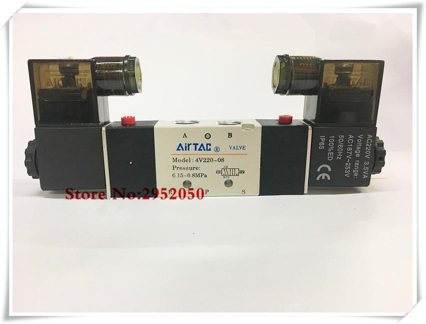 Airtac 1/4'' BSP 1/4 Inch 4V220-08 5 Ways 2 Positions Pneumatic Air Solenoid Valve Double Head DC 12V 24V AC 110V 220V