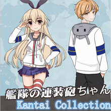 BOOCRE Anime Kantai Collection Shimakaze Cosplay Costume Autumn Unisex Hoodie