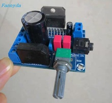 Marca nueva tda7379 AC/DC función dual canal AUTO tablero amplificador para coche auto tablero terminado potencia de salida 38w * 2