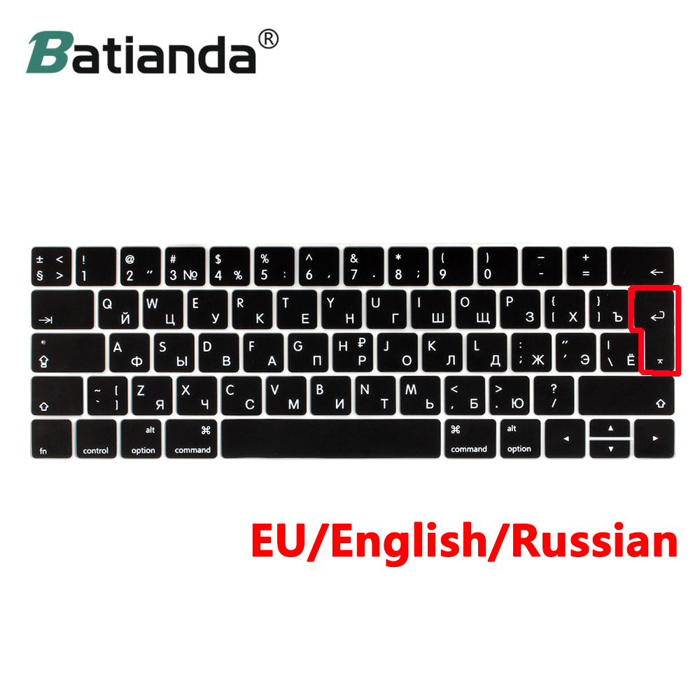Russian/English EU Layout Silicone Keyboard Cover Skin For Macbook 2016 / 2017 Newest Pro 13 15 With Touch Bar Protector